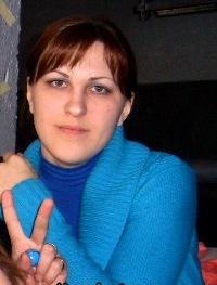 Наталья Поройкова, 16 июня , Пермь, id122742590