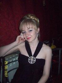 Анастасия Чердонцева, 20 марта 1989, Томск, id117531414