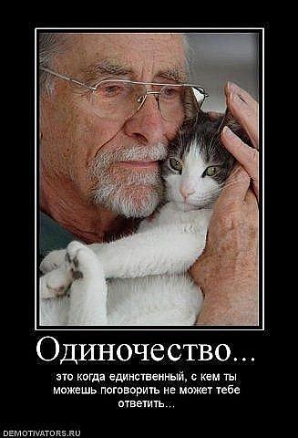 http://cs314.vkontakte.ru/u13918298/101734579/x_2ef70eb0.jpg