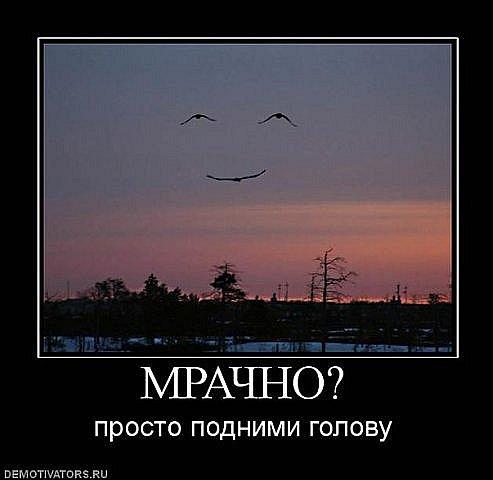 http://cs314.vkontakte.ru/u13918298/101734579/x_b930a738.jpg