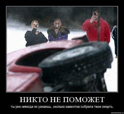 http://cs314.vkontakte.ru/u13918298/101734579/x_e9c2c6c7.jpg