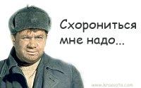 Айдар Шакиров