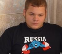 Денис Горнов, 4 ноября 1989, Магадан, id39075746