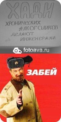 Жека Зубенко, 15 января 1991, Харьков, id74545988