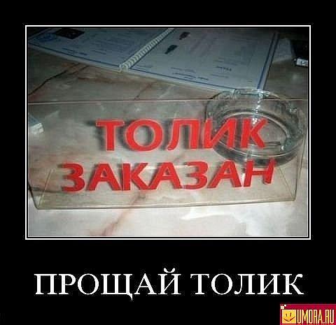 http://cs315.vkontakte.ru/u13918298/101734579/x_8b68f011.jpg
