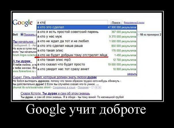 http://cs315.vkontakte.ru/u13918298/101734579/x_e4455995.jpg