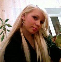 Виолетточка Леонтьева