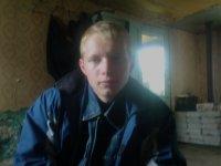 Евгений Серебренников, 30 октября 1990, Железногорск-Илимский, id26400262
