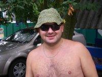 Валик Романюк, 11 января 1982, Киев, id30924266