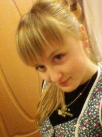 Викася Кулемина, 13 мая 1993, Арсеньев, id32483877