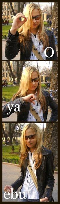 http://cs315.vkontakte.ru/u5127743/a_e3067541.jpg