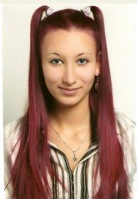 Елена Александрова (дубовская), 3 марта 1990, Красноярск, id70426536