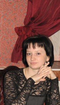 Ирина Анусина, 3 августа , Староконстантинов, id84923640
