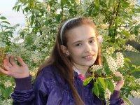 Анна Чиркина, Миллерово, id89013439