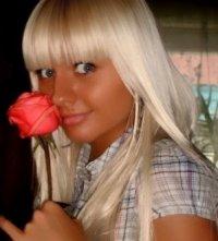 Алевтина Нечаева, 2 декабря 1990, Самара, id97013993