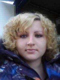 Кристина Петрова, 9 июня 1990, Липецк, id88094479