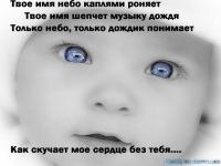 Валентина Тарасова, 8 августа , Киров, id181603617