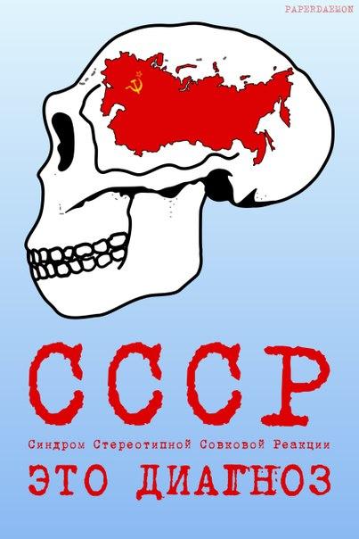 """Горбачев назвал """"необдуманным"""" решение депутатов Госдумы отдать его под суд за развал СССР - Цензор.НЕТ 9582"""