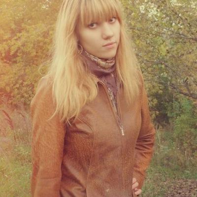 Алина Улитина, 12 января 1994, Саратов, id167119304