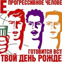 Alexyanuta Yanuta, 19 февраля 1947, Иркутск, id188550564