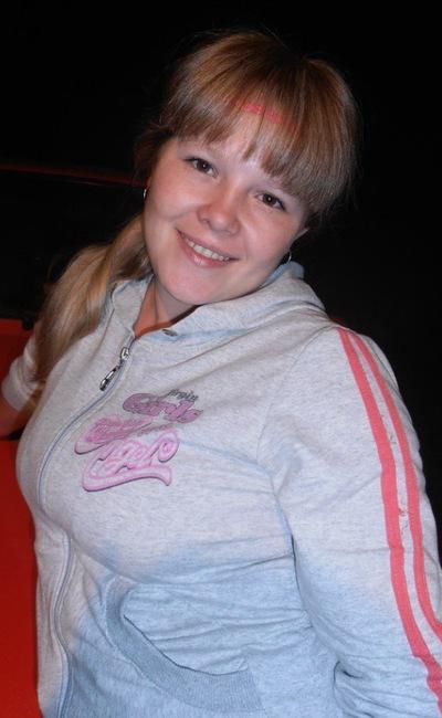 Людмила Габова, 10 сентября 1988, Санкт-Петербург, id204608021