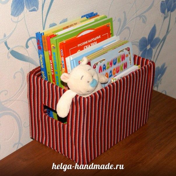 Коробка для хранения книг, игрушек и других вещей своими руками