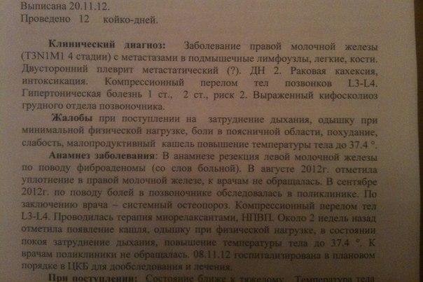 Областная поликлиника г. саратова
