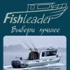 Fishleader