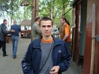 Сергей Галушков, 5 апреля 1994, Петрозаводск, id142437048