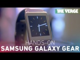 Samsung Galaxy Gear hands on - IFA 2013