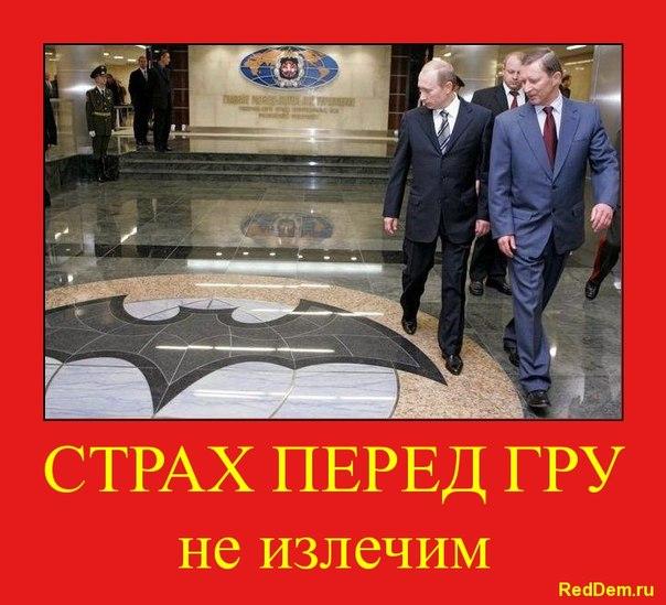 Суд избрал меру пресечения задержанному российскому спецназовцу Александрову - Цензор.НЕТ 5323