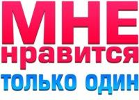 Катя Быстрова, 9 августа , Азнакаево, id179374739