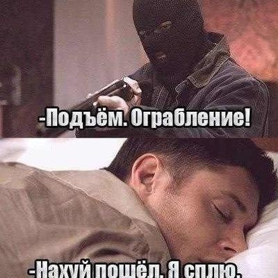 вячеслав евгеньевич тоболев фото