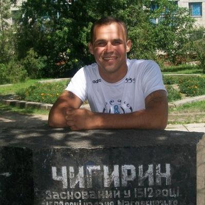 Виталик Сергиенко, 5 ноября 1983, Чигирин, id221262223