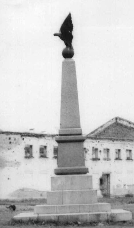 русско японская война памятники