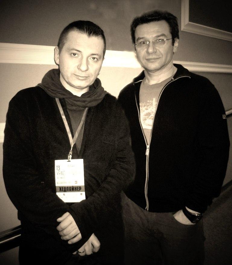 Вадим и Андрей
