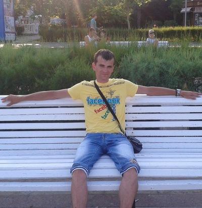 Олег Іщишин, 26 сентября , Дубно, id27001437