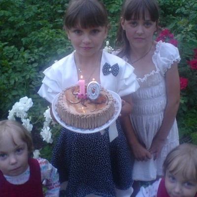 Катя Василенко, 12 июня , Коростень, id167863467