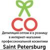 Депиляция, шугаринг в Cosmoberry.ru