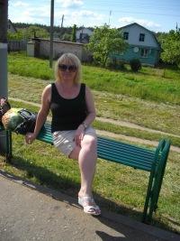 Юлия Курзина, 26 июля 1977, Борисов, id174138330