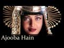Ajooba - Aishwarya Rai - Prashanth - Jeans - Bollywood Songs - Hariharan - Sadhana Sargam