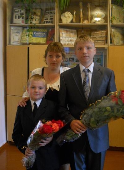 Оля Савченко, 27 апреля , Чугуев, id125369099