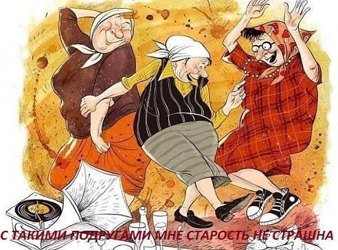 Наталья Каравайцева | Оренбург