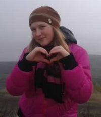 Екатерина Кейль, 6 июля 1998, Туруханск, id191569501