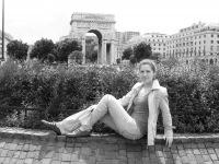 Марина Константинова, 2 августа 1996, Владимир, id144149280