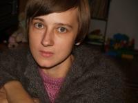 Татьяна Король, 13 февраля 1973, Донецк, id180519342