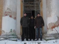 Дмитрий Стоякин, 28 ноября , Подольск, id184686869