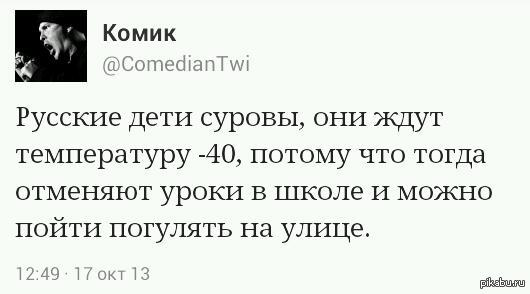 http://cs316416.vk.me/v316416021/55ba/UqNjc_YysmY.jpg