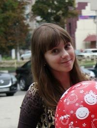 Полина Кучеренко, 18 сентября , Кропоткин, id160639052