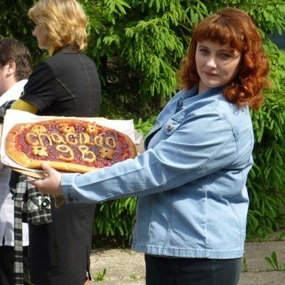 Наталья Никитина-лакаева, 9 сентября , Сочи, id123829108